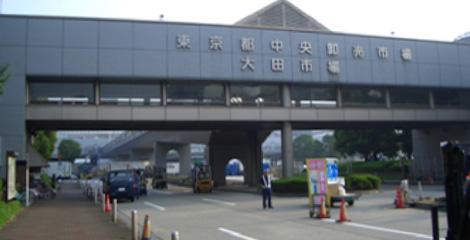 太田営業所
