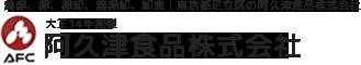 鶏卵、卵、卵卸、鶏卵卸、卸売|東京都足立区の阿久津食品株式会社